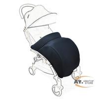 Yoya baby stroller Warm foot cover podotheca foot set stroller Accessories