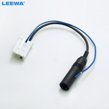 LEEWA Car Radio Antenna Adapter for TOYOTA Connector Wire Cable Harness Installation #CA4795