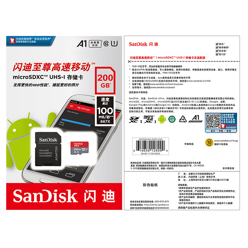 Image 5 - Sandisk Micro SD Card 256G 200GB 128GB 64GB 100MB/S Memory card SD/TF Flash Card Class10 32GB 16GB microSD for Tablet/smartphone-in Micro SD Cards from Computer & Office