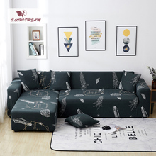 Slowdream Nordic Sofa Cover Removable Elastic Band Assemble Sofa Cover Decor Home Cover For Couch Living Room Stretch Slipcover slowdream nordic style sofa cover elastic band couch cover stretch furniture single chair double love seat decor home slipcover