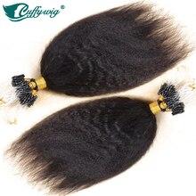 Luffy Coarse Yaki Kinky Straight Loop Micro Human Hair Extensions 100g/pack 100% Virgin Human Hair Micro Ring Hair Extensions 1g