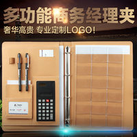 business A4 manager planner black & brown pu leather loose leaf 4 coil Storage document folder bag with calculater