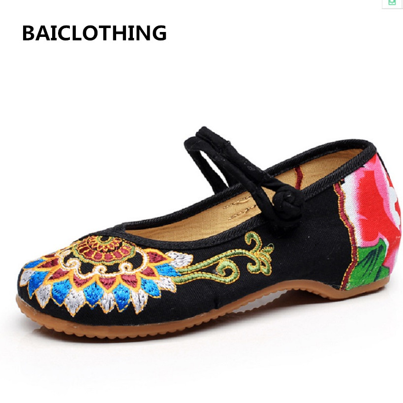 BAICLOTHING women cute spring and summer flat shoes lady high quality canvas dance shoes female red embrodiary shoes sapatos 2016 spring and summer free shipping red new fashion design shoes african women print rt 3