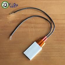 1 шт. 220 в 60 градусов PTC нагревательный элемент PTC нагреватель для обжимных устройств