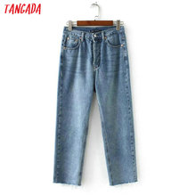 High-end Cotton Dark Blue/Light Blue/Dark Grey Solid Color Women Twist Style Jeans -