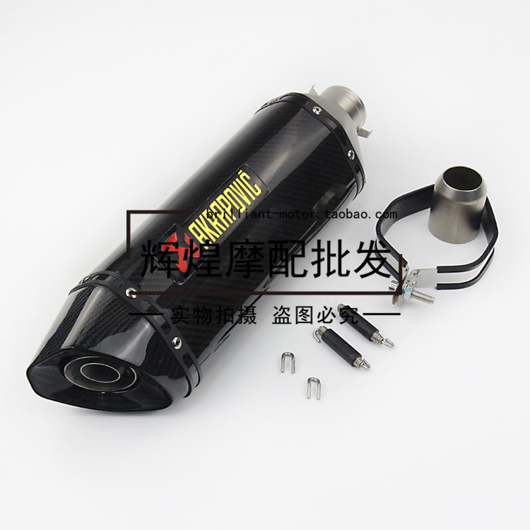 Carbon Fiber 51mm Motorcycle Exhaust Pipe Muffler Universal Akrapovic Exhaust Muffler Pipe Escape with DB Killer