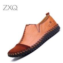 Новый Дизайн осень 2017 г. Мужская обувь из натуральной кожи повседневные туфли на плоской подошве Лоферы для женщин модные слипоны обувь для вождения дышащая размер 38-44