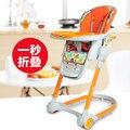 Бесплатная Доставка Pouch ребенок обеденный стул мода многофункциональный детский стульчик складной портативный ребенок обеденный стол и стулья