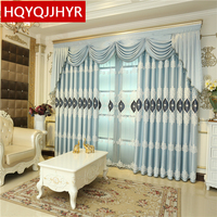 Luxury European And American Style Villas Embroidered Full Shade Curtains For Living Room Light Blue Classic