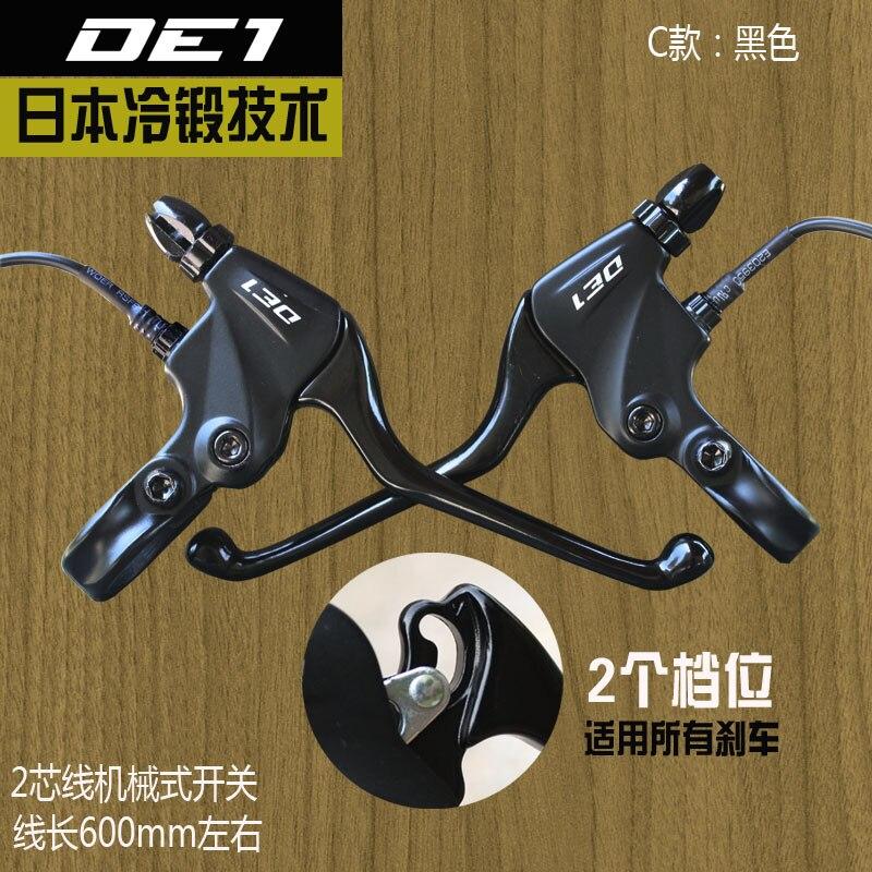 Japón original de aluminio forjado DE1 control del interruptor de potencia de corte electricidad bicicleta palanca de freno