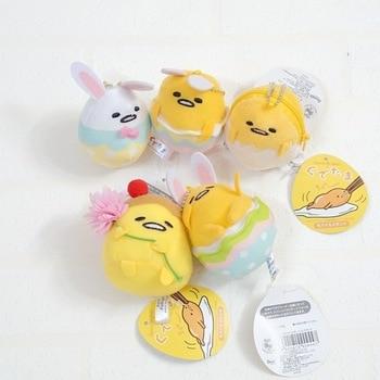 Online shop wholesale 50pcslot easter rabbit egg gudetama lazy seller recommendations 2017 easter model gudetama lazy egg plush toys cute japan egg rabbit cosplay yolk bros pendant negle Gallery