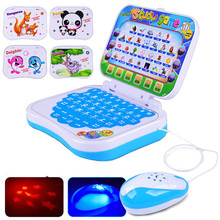 Mouse And Multifunction Educational Learning Machine English Early Tablet Computer Toy Kid Dropshipping Free Shipping M22