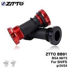 Ztto BB91外部ベアリングボトムブラケット自転車BSA68 68 73糸部品prowheel 24ミリメートルクランクセット防水cnc mtb