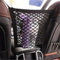 Universal Car Organizer Back Seat Mesh Storage Bag Auto Car Net Organizer for Bag Luggage Pets Children Kids Disturb Stopper