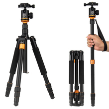 Q999S kaamera statiivileอลูมิเนียมขาตั้งกล้องกล้องดิจิตอลดีกว่าQ666 Q999เหมาะสำหรับกล้องพับ360มิลลิเมตร