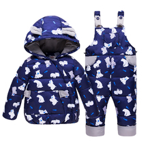 2018 Child's Winter Jackets Kids Snowsuits Autumn Down Jacket For Girls Children Clothing Toddler Cartoon Coat Outerwear Overall