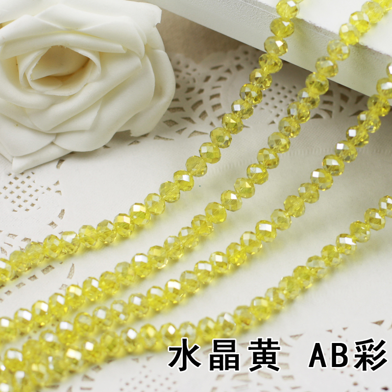 l.C.Topaz AB Color 2mm,3mm,4mm,6mm,8mm 10mm,12mm 5040# AAA Top Quality loose Crystal Rondelle Glass beads emerald color 2mm 3mm 4mm 6mm 8mm 10mm 12mm 5040 aaa top quality loose crystal rondelle glass beads
