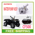 CFMOTO CF500 CF MOTO ATV UTV 500CC water pump assy atv quad accessories free shipping