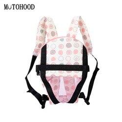 MOTOHOOD letnie oddychające chusta do noszenia dzieci ergonomiczne nosidełko dla dzieci Wrap niemowląt chusta do noszenia dzieci plecak plecak kangur <15kgs 3-24 miesięcy