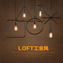 pendant Lamp Classic Decorative Loft Lights American Country LED Pendant Light E27/E26 120V-240V