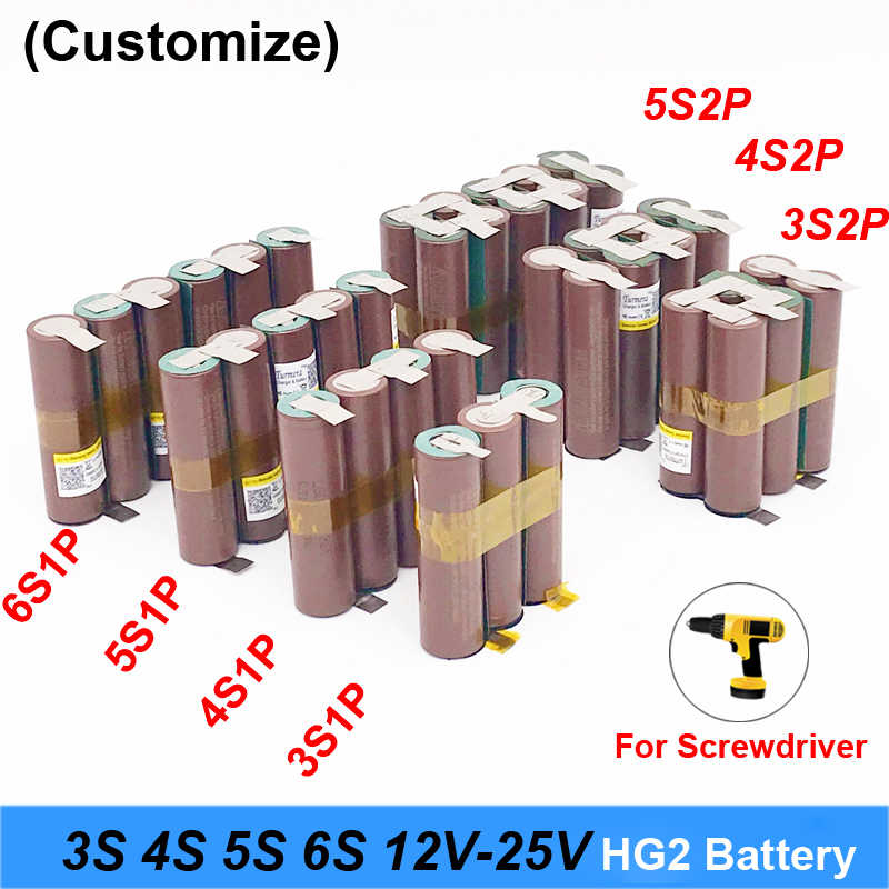 battery 18650 hg2 3000mAh 20amps 12.6V to 25.2V screwdriver battery weld soldering strip 3S 4S 5S 6S battery pack (customize)