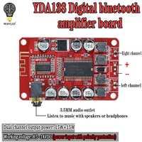 YDA138 2*15 W Módulo de placa de amplificador estéreo Bluetooth 2,0 Clase D bajo claro amplificador de potencia de Audio Digital Coche auto amplificador