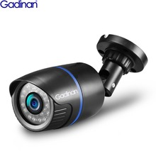 GADINAN 720P 960P H 264 1 0MP 1 3MP 25FPS HD ONVIF 2 0 P2P Outdoor