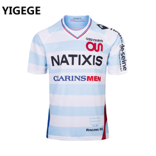 8559a88016d9 YIGEGE France 2019 Rugby jersey HOME Alternate Shirt Rugby Jerseys France  Shirt League Sweatshirt s-