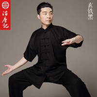 Summer tai chi clothing Half sleeve Linen Kung Fu Suit Flax Chinese style Martial art uniform white blue gray black pin