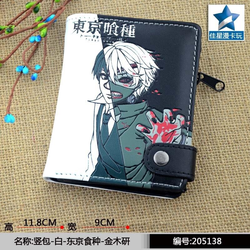 Anime Tokyo Ghoul PU Short Zero Wallet/Coin Purse with Interior Zipper Pocket Printed with Kaneki Ken