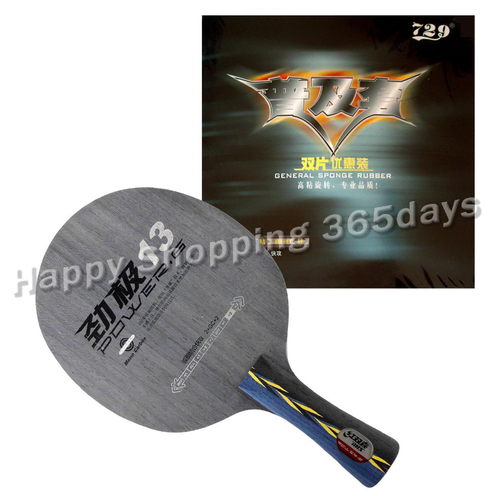 Pro Table Tennis PingPong Combo Racket DHS POWER.G13 PG13 PG.13 PG 13 Blade with 2x RITC 729 General Rubbers Long shakehand FL sword hd317 table tennis blade for pingpong racket