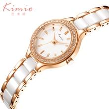 Kimio Women's watches Rose Gold Ladies watch Luxury Gold Rhinestone Bracelet Waterproof Diamond Wristwatch Ladies Clock relogio