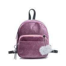 рюкзак с помпоном 3