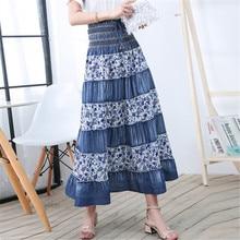 Maxi Skirt High Waist Denim Women Cotton Vintage Summer Ladies Casual Elastic Patchwork Floral Long Skirts Ds50661