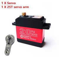 Free Shipping DS3218 Update RC Servo 20KG Full Metal Gear Digital Servo Baja Servo Waterproof Version