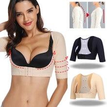 Miss moly modelador de braço sem costura, roupa íntima para emagrecimento, modelador e levantador do peito, espartilho