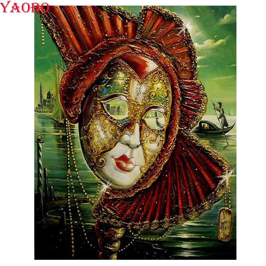 Mask Fantasy Art
