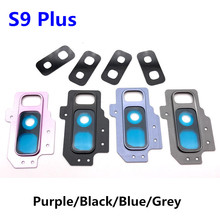 1PC Camera Lens Cover For Samsung Galaxy S9+ S9 Plus Back Re
