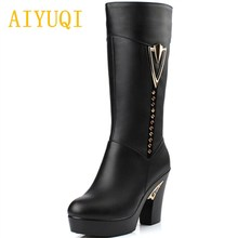 AIYUQI 2019 new women's boots genuine leather. on the platform wool  ladies boots .for winter motorcycle boots snow boots women aiyuqi 2019 new ankle boots on the platform winter genuine leather female snow boots high heel luxury women wool boots shoes