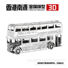Nanyuan London Bus I22207 Puzzle 3D Metal Assembly Model Playmobil Toys Hobbies Puzzles 2019 Toys for Children Gift(China)