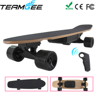7 Layers Maple Wood Four Wheel Waterproof Electric Scooter Skateboards Steel Bearings Fishboard 2 Colors Dual