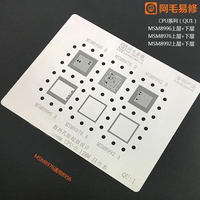 Alta calidad para MSM8996 MSM8976 MSM8992 CPU + Plantilla de reparación BGA RAM 0,12mm Plantilla de calentamiento directo Anti Drum-up