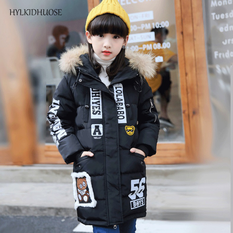 HYLKIDHUOSE 2017 Winter Baby Girls Boys Down Coats Children Outdoor Jackets Warm Thick Kids Outerwear Long Style Student Parkas 2017 new baby girls boys winter coats jacket children down outerwear warm thick outdoor kids fur collar snow proof coat parkas