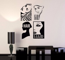 Free shipping Modern Sexy Girls Hairstyle Vinyl Wall Art Sticker Window Decal Barber Shop Hairdressers Salon Haircut mural