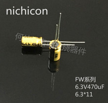 цена на 20pcs/50PCS NICHICON FW 6.3V470uf 6.3 x11 (black gold) audio super capacitor electrolytic capacitors free shipping