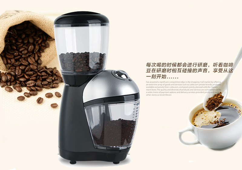 Italian Professional electric Coffee Grinder Household coffee maker Free Shipping italian visual phrase book