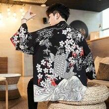 ญี่ปุ่นกิโมโน cardigan ผู้ชายเสื้อคลุมฮาโอริ yukata ชาย samurai เสื้อผ้าเครื่องแต่งกาย kimono jacket mens kimono เสื้อ yukata haori V1532