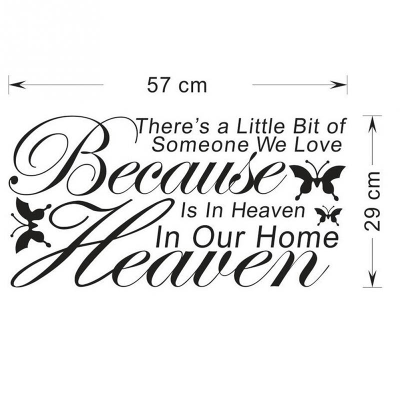 Wall Sticker BECAUSE SOMEONE WE LOVE IS IN HEAVEN Art Stickers Quote Wall Decals