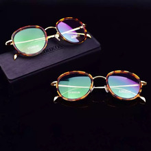 LIRIKOS Pure Titanium Anti-Corrosion Granny Chic W Reading Full Frame Rounded Glasses Clear Eye Lens male Spectacle