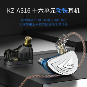 Image 5 - KZ AS16 16BA üniteleri dengeli armatür Hifi bas kulak kulaklık gürültü iptal kulakiçi kulaklıklar için kulaklıklar